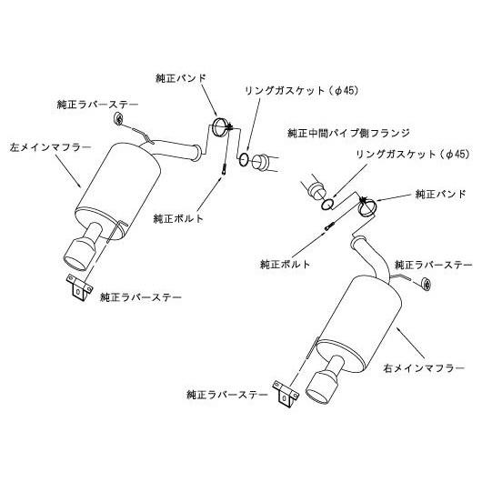 HKS Legamax Exhaust - 32018-AN019