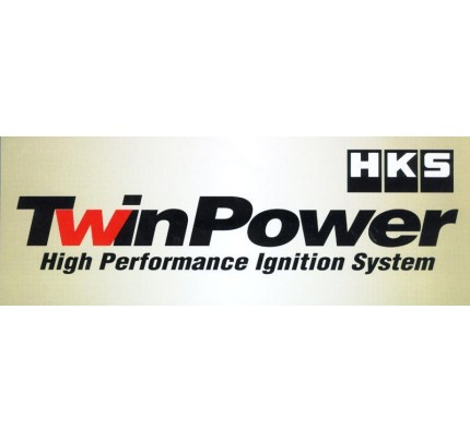 HKS Twin Power Harness - 4399-SZ001