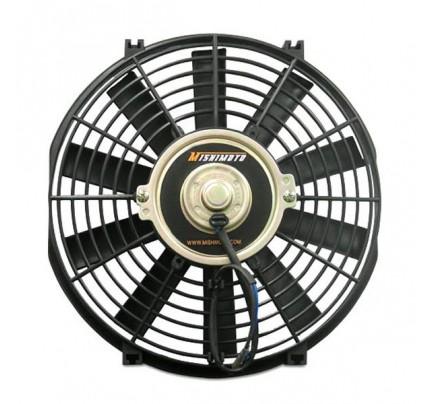 Mishimoto Radiator Fan - MMFAN-16